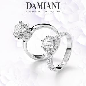 Damiani_kihla_ja_abielusõrmused