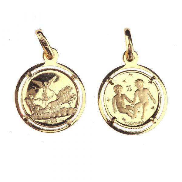 Kuld Artur kullast horoskoobiripats- Kaksik