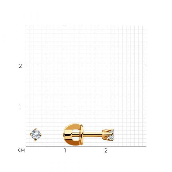 Kuldkõrvarõngad Swarovski tsirkoonidega mõõtmed kaubamärgilt Sokolov