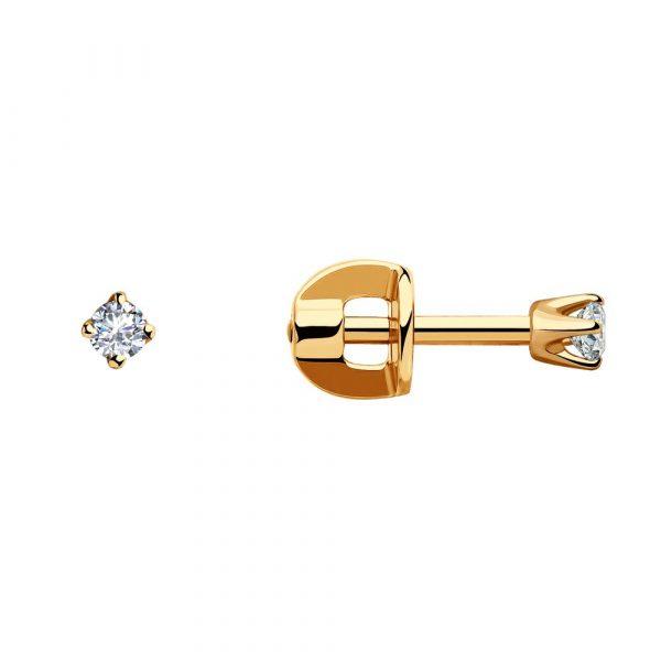 Kuldkõrvarõngad Swarovski tsirkoonidega kaubamärgilt Sokolov